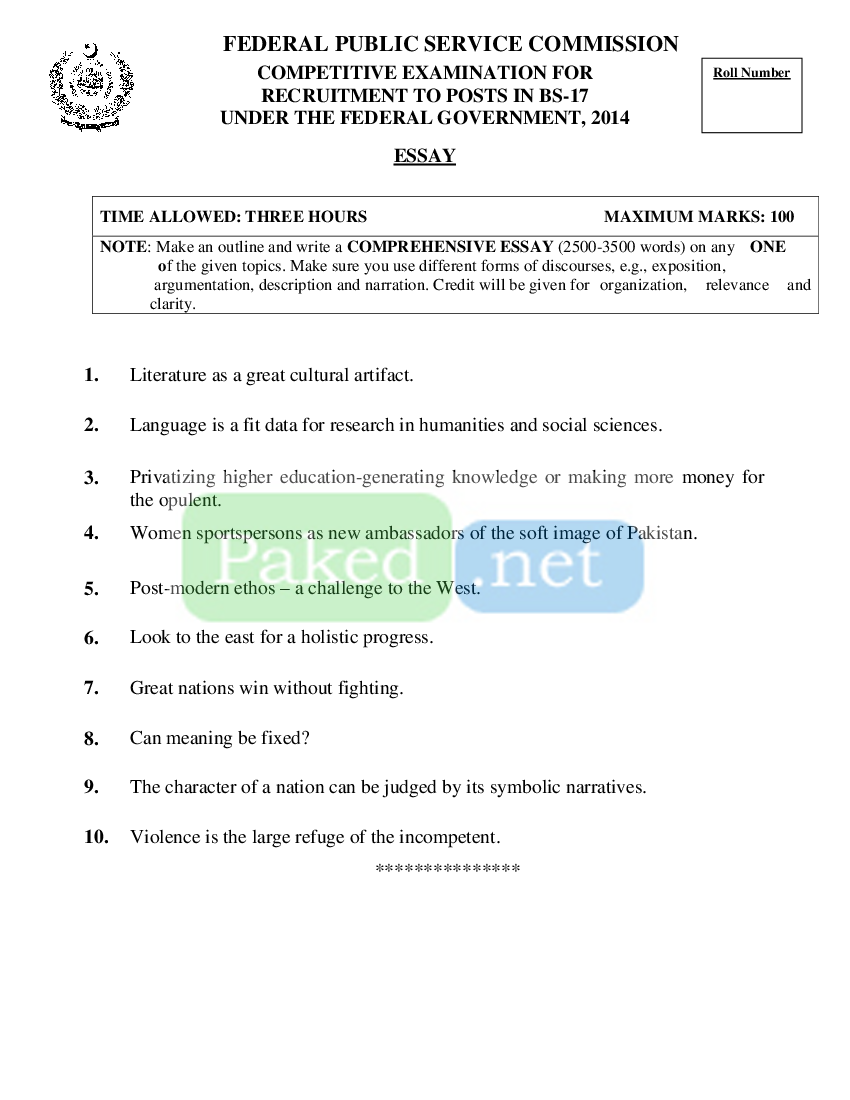 css past papers of english essay Federal public service commission competitive examination for recruitment to posts government of pakistan css english precis & composition past paper 2012 | css old paper.