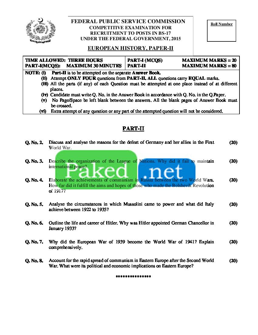 CSS Past Paper 2015 - European History-II