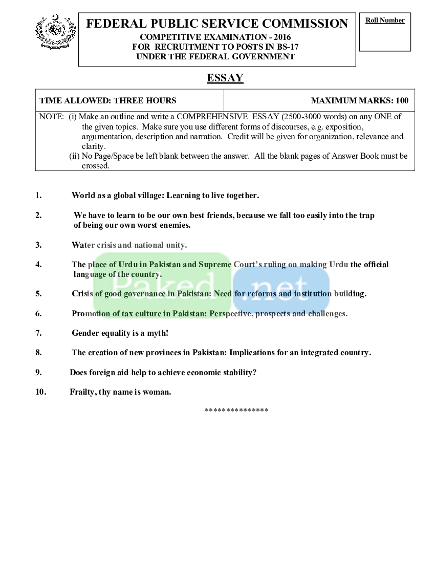 css past paper english essay